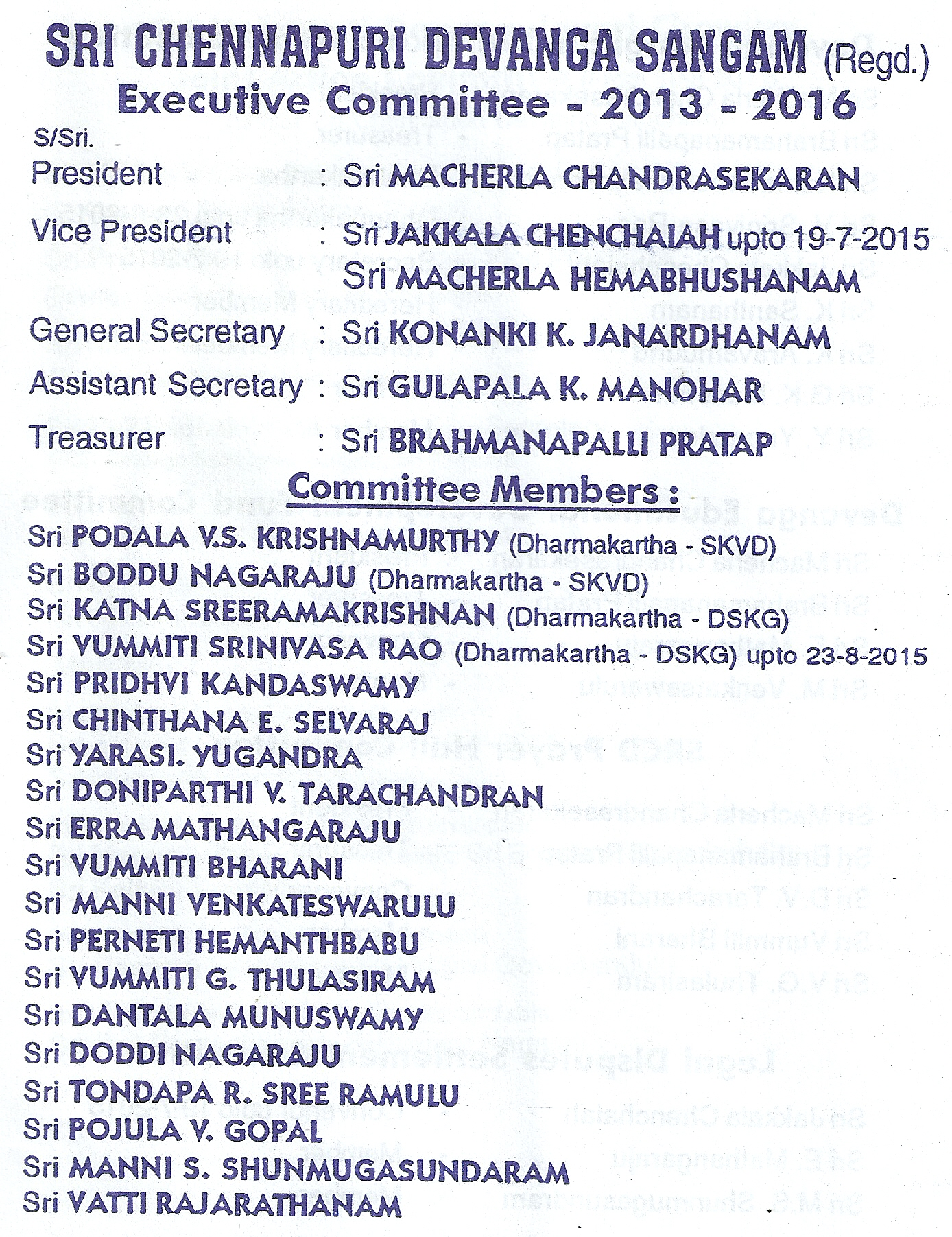 sri chennapuri devanga sangham executive committee members